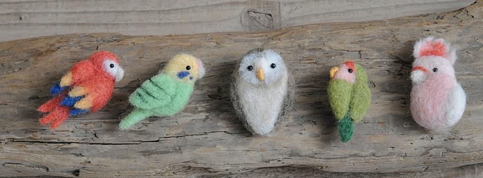 羊毛フェルトde小鳥図鑑